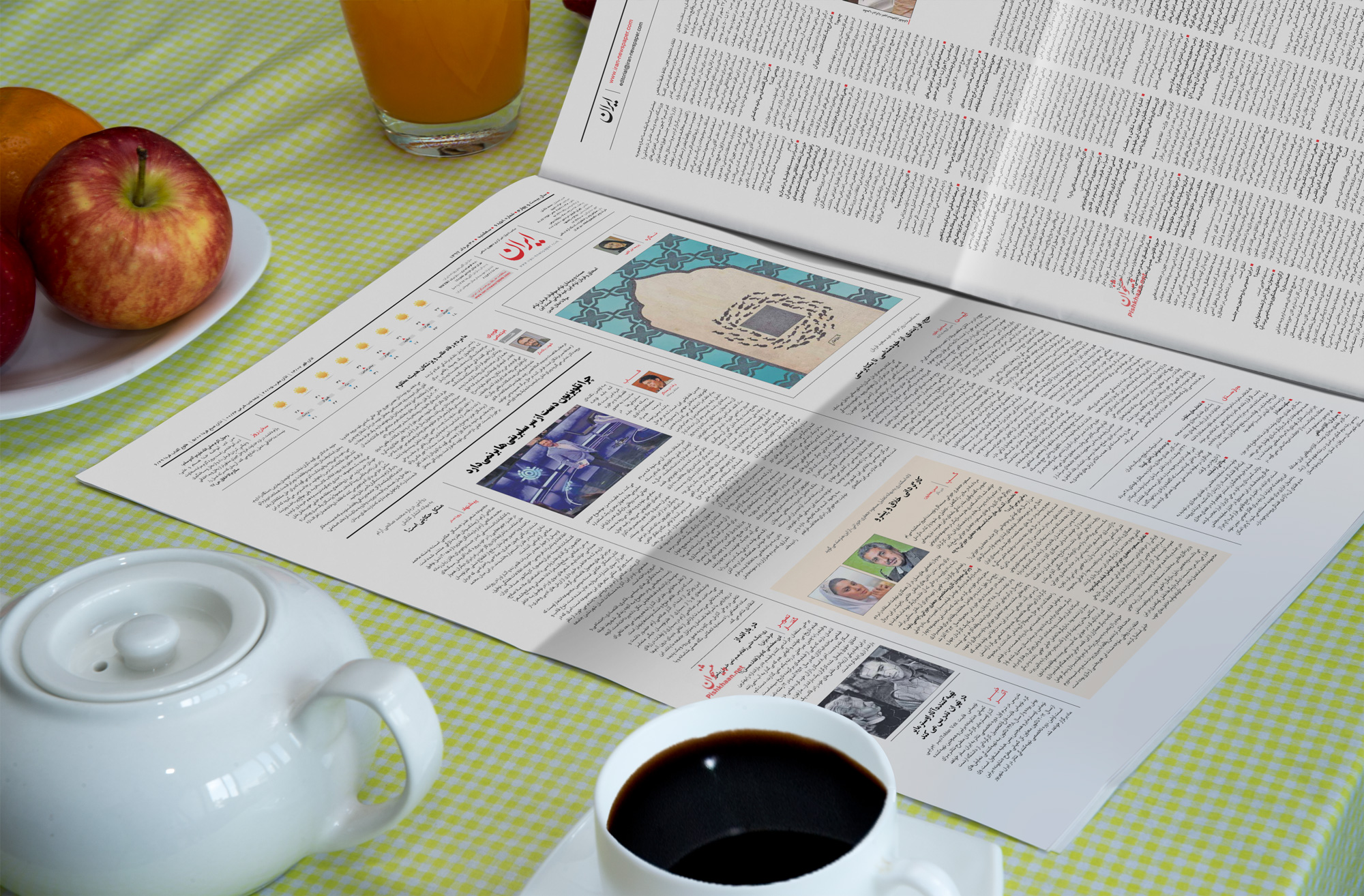 دانلود موکاپ روزنامه صفحات داخلی 2