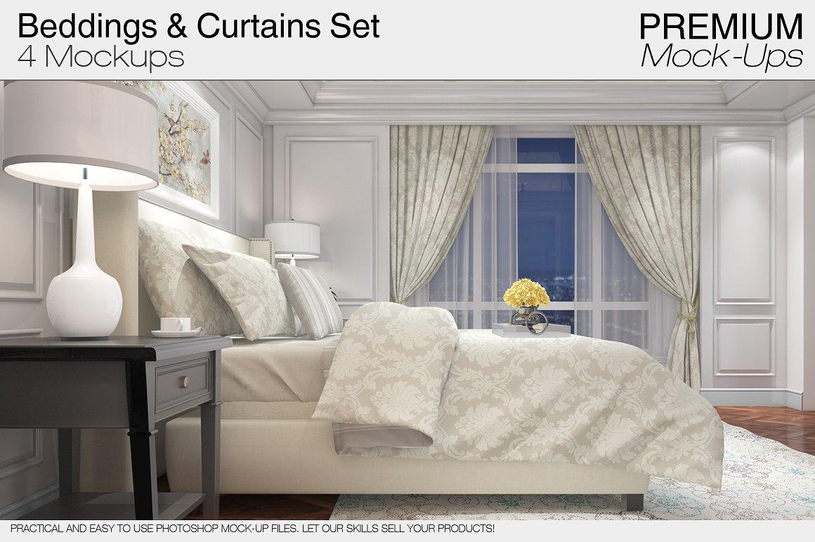 تصویر ست کامل موکاپ اتاق خواب