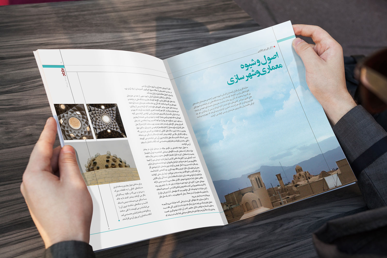 دانلود موکاپ قطع A4 مجله,کاتالوگ,کتاب مجموعه1