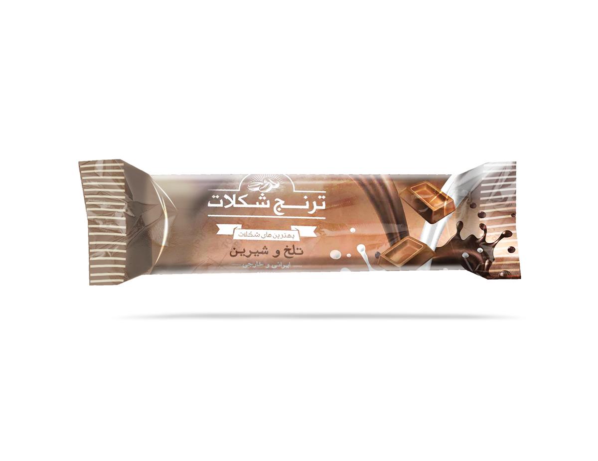دانلود موکاپ بسته بندی شکلات,بیسکویت,کاکائو