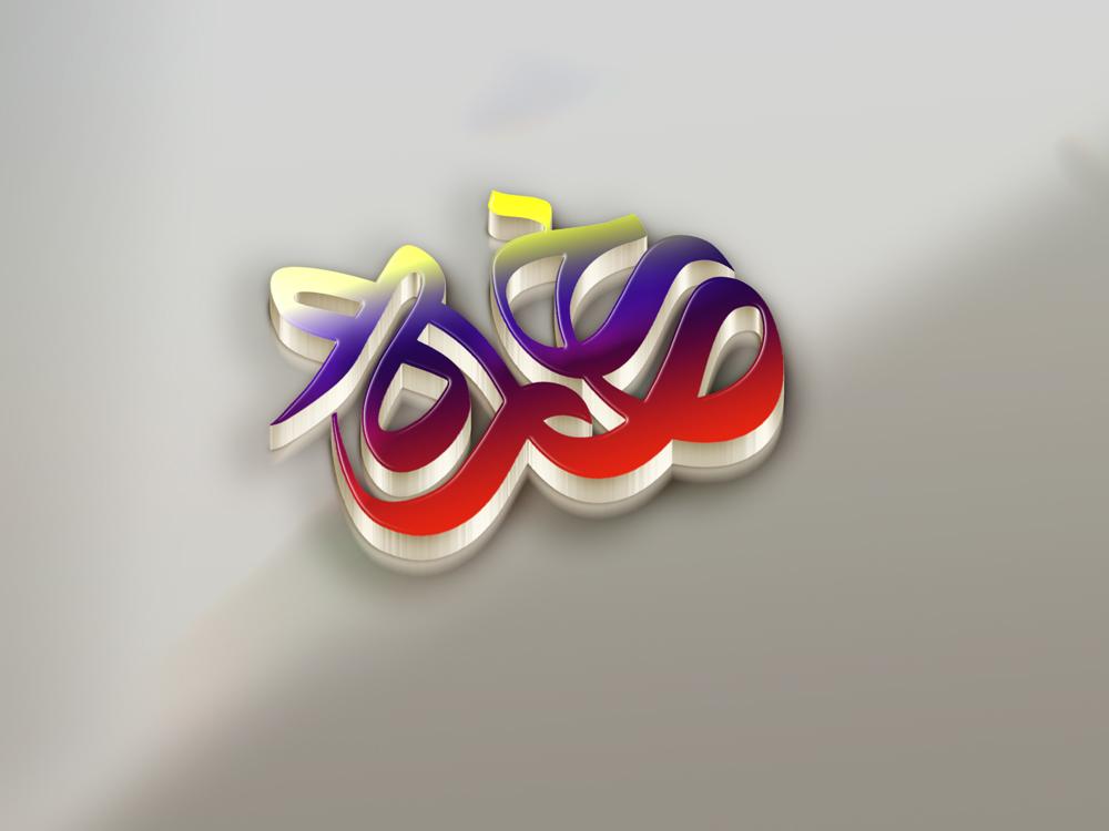دانلود موکاپ سه بعدی کردن لوگو و آرم همراه با 4 نما