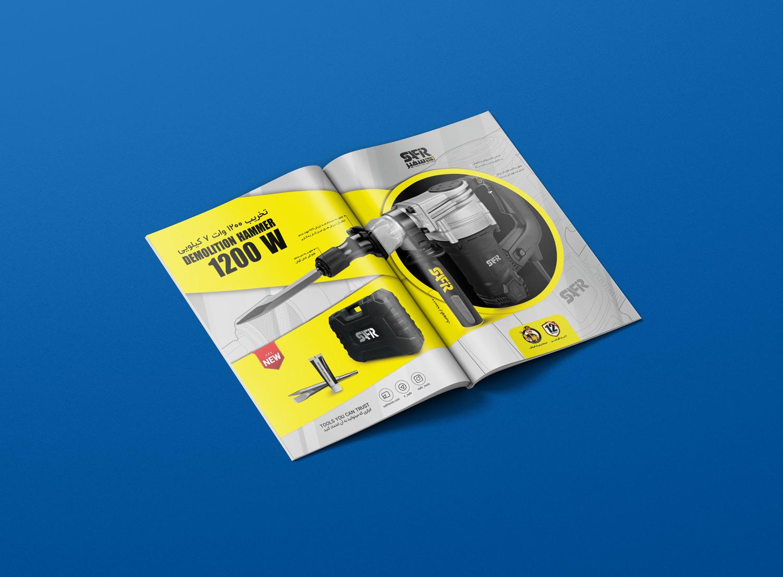 موکاپ مجله کاملا لایه باز 12