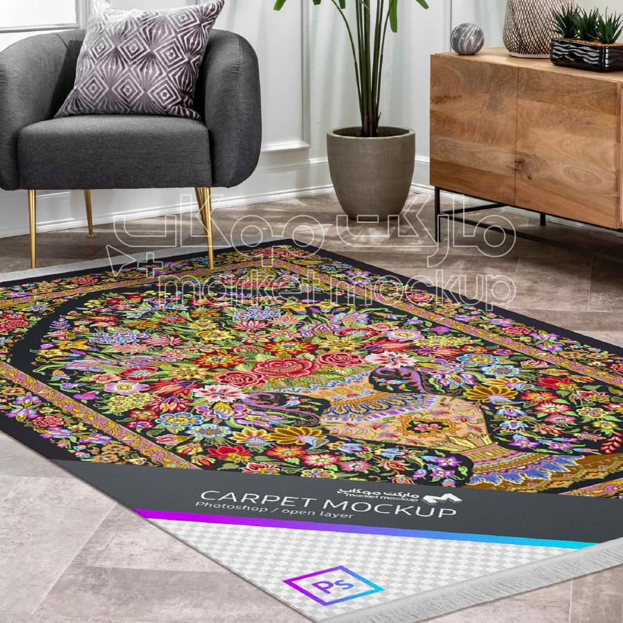 موکاپ فرش و روفرشی ایرانی شماره 3
