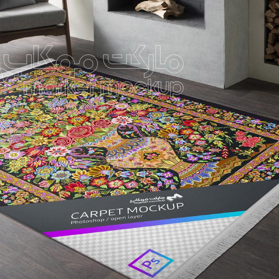 موکاپ فرش و روفرشی ایرانی شماره 7