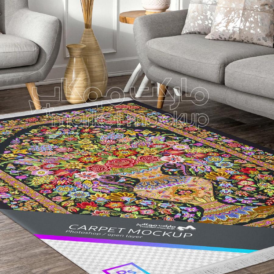 موکاپ فرش و روفرشی ایرانی شماره 9
