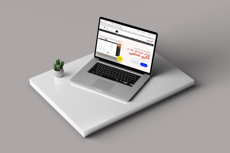 موکاپ لپ تاپ برای به نمایش گزاشتن صفحات وب