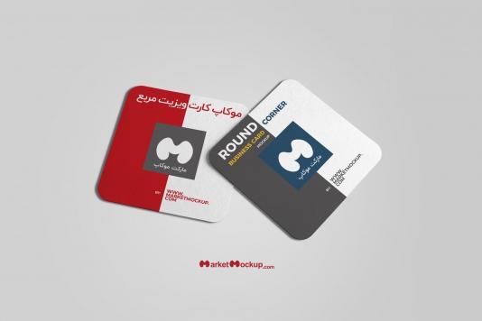 دانلود موکاپ کارت ویزیت مربع مات دورو