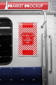 دانلود موکاپ تابلو تبلیغاتی در کابین قطار مترو