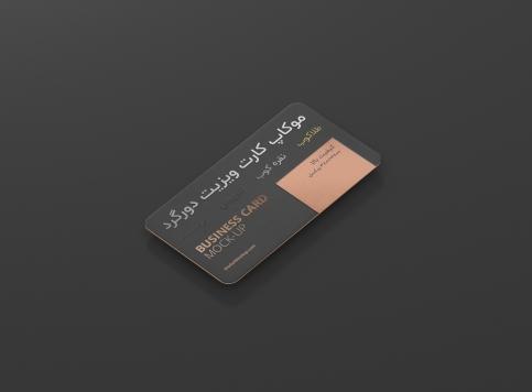 دانلود موکاپ کارت ویزیت یکرو پرسپکتیو از گوشه