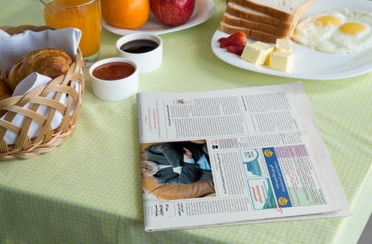 دانلود موکاپ روزنامه نیم صفحه پایین